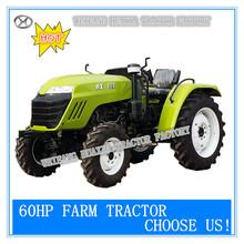 tractor landini potencia acoplado del tractor
