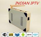 iptv streaming encoder pakistan soccer ball manufacture media play