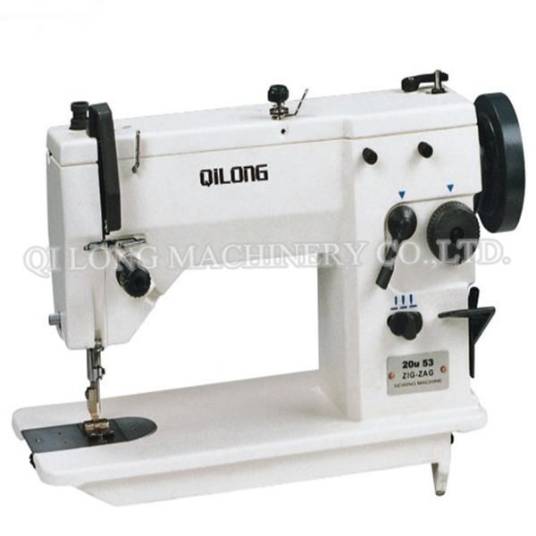protex sewing machine price