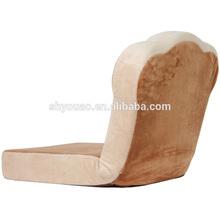 Japanese style 6 gear adjustable relax single floor legless chair B98