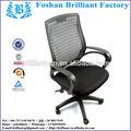 Produttore girevole blu segretario della maglia maglia sedia completo bf-268