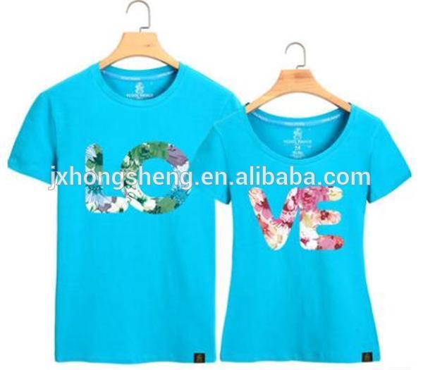 Couple Shirts t Shirt Design For Couple