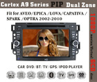 7inch HD 1080P BT TV GPS IPOD FIT FOR chevrolet captiva 2006-2011 double din car gps dvd