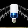 LED Residential Lighting wifi led bulb E27 B22