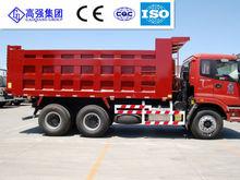 Foton Auman New 6*4/30 ton dump truck for sale