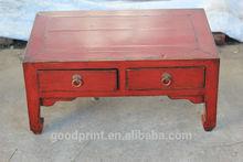 Rustic Wood End Table Cabinet Tea Table