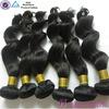 Top quality cheap wholesale virgin brazilian body wave virgin hair