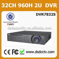 dvr h264 cms free software supported dahua 32ch effio 960h dvr DH-DVR7832S