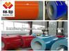 PPGI prepainted galvanized steel coil - New building construction materials