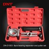 high quality 8pcs bearing separator splitter and puller tool kit for automotive repair