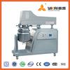 ZJR-50 ginger paste making machine,ginger garlic paste machine,ginger paste mixer