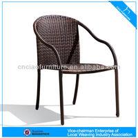 HA-outdoor furniture resin wicker round chair C-2040