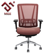 Mesh Back Office Chair Adjustable Armrest