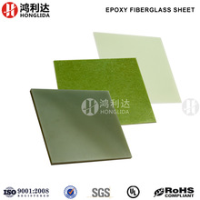 FR4 / G10 / G11 Epoxy Glass Cloth Laminated Sheets