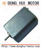 flat dc motor,2.4v dc motor for electirc shaver and razor