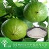 High Quality (nutramaxs) Citrus Aurantium Extract Neohesperidin 95% herb extract