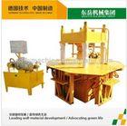 bricks maker/interlocking block machines