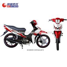 50cc oem china mini cub for sale(ZF110-10)