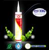COJSIL-210 Neutral Weatherproofing silicone sealant