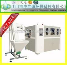 Plastic bottle blowing machine/ Semi-Automatic Bottle Blow Moulding Machine/ PET bottle making machine$1601