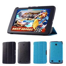 Slim Magnetic Folding PU Leather Case Hard Cover For LG G Pad 7.0 V400 Tablet