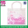 Best selling soft eva/pvc cosmetic bag/makeup bag