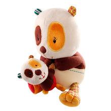 Wholesale Custom Soft Musical Cuddle Panda,Panda toys,Musical Plush Toys