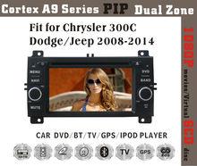 "6.2"" HD 1080P BT TV GPS IPOD Fit for Chrysler 300C/Jeep/dodge2005-2007 car radio player gps navigation"