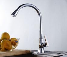drinking water tap