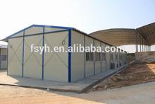 small prefab prefabricated houses