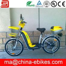 brushless motor electric bike with LED and alarm(JSE160-70)