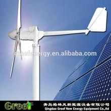 HOT ! horizontal axis off grid hybrid solar wind power generator1kw,2kw,3kw,5kw