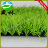 Green artificial grass for paddle tennis court