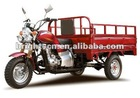 Rauby three wheel motorcycle industrial tricycle cargo made in China