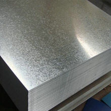 Hot dip galvanized steel sheet/Metal roofing sheet