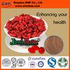 100% High Natural BNP Organic Goji Juice Powder