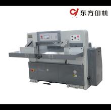 2014 Good Price Polar Style Paper Cutting Machine 92/130/137cm
