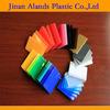 /product-gs/3mm-kraft-paper-colored-cast-acrylic-heat-resistant-plastic-sheet-60024792614.html