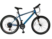 Manufacture offer 26'' mountain bike / MTB