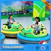 ZC-B12 happy bumper car,2014 Competitive price mini kids water bumper car