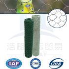Hexagonal wire netting ,Electro Galvanized Hexagonal Wire Netting , CE Certification