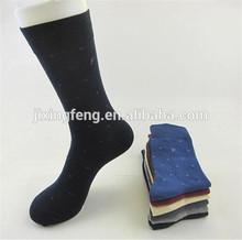 fashional wool socks bamboo