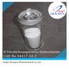 pharmaceutical companies R-Tetrahydropapaverine Hydrochloride CAS 54417-53-7