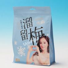 BPA free Custom Printed Reseable gusset zipper bags for pet food / Pet Snacks packaging bagswith zipper