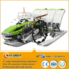 4 rows modern hand rice planter machine factory