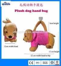 cute plush kids dog school bag