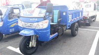 Best price open cab tricycles 3 wheel dump vehicle