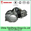 Motorcycle Gasoline Engine Kits 100cc for Scooter,ATV, Moped