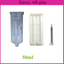 Dual component adhesive ab epoxy resin transparent glue for plastic metal decorative adhesive with panel laminating