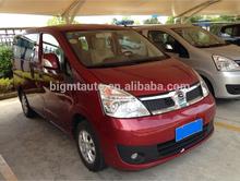 1500cc Mitsubishi Engine Technology 5/7 Seats Front Drive LHD Refine MPV New